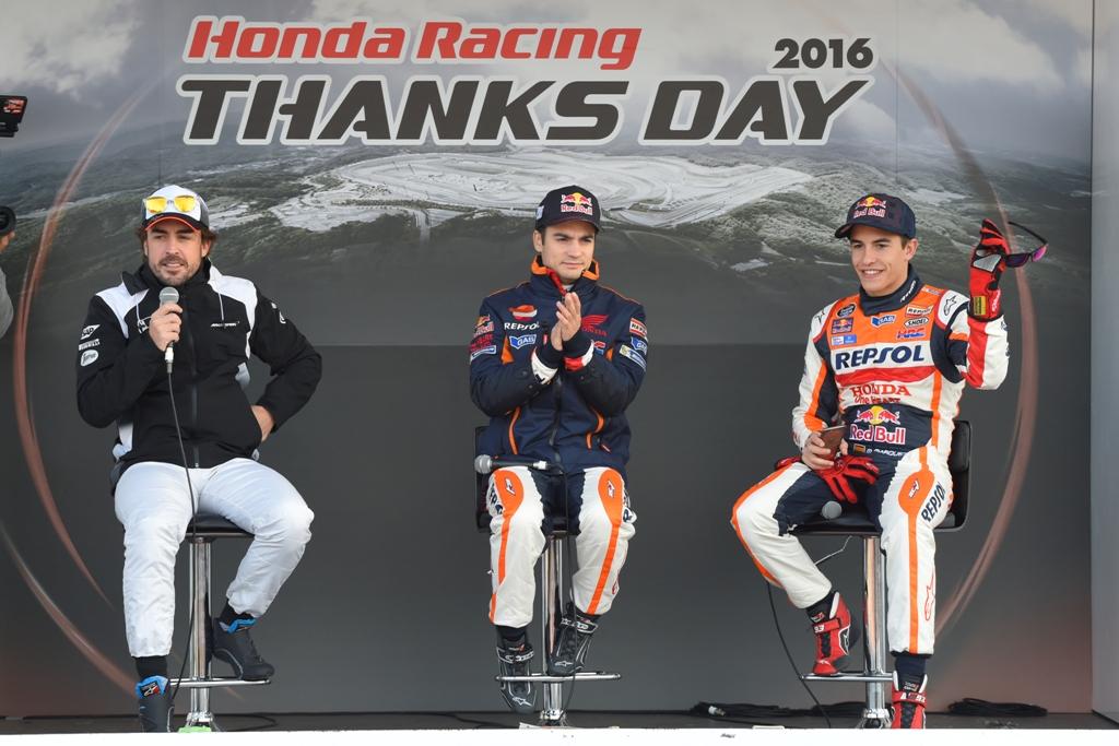 Alonso,Marquez e Pedrosa nella conferenza Honda di Motegi