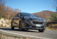 ford PUMA VIGNALE ST LINE-performancemag.it 2021